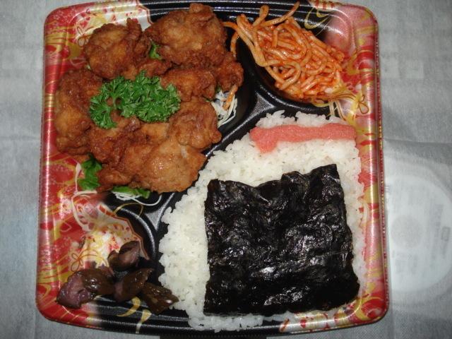 maruetsu-wakadori-karaage-bento4.jpg
