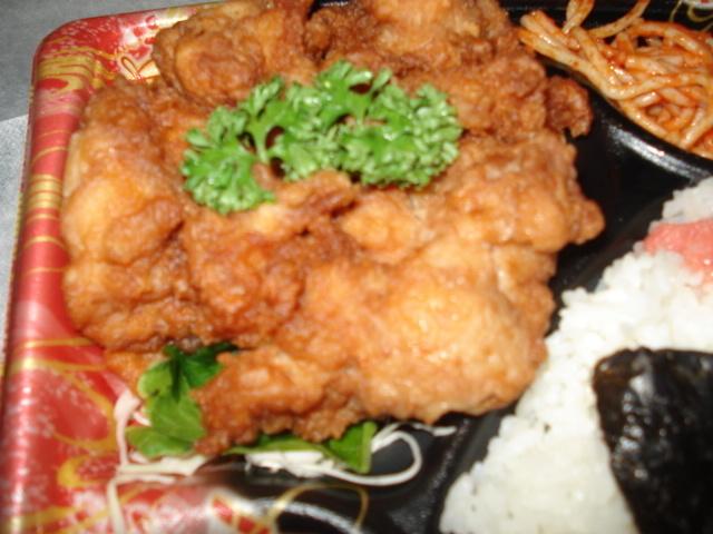 maruetsu-wakadori-karaage-bento7.jpg