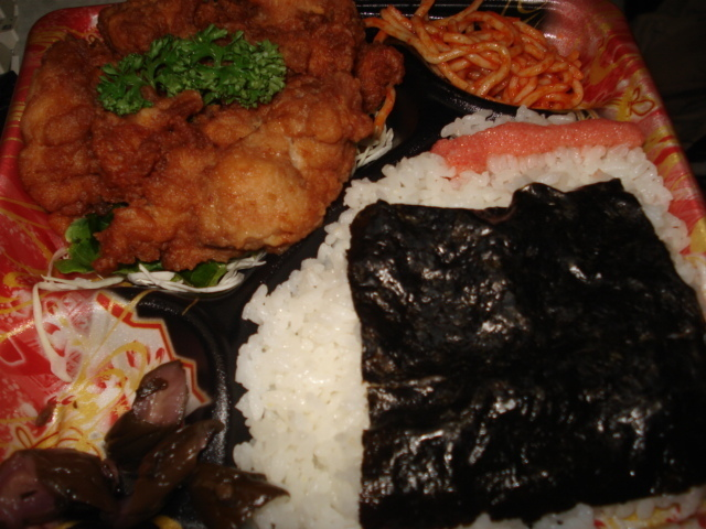 maruetsu-wakadori-karaage-bento9.jpg